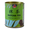 Shanwaishan Matcha Green Tea 80g