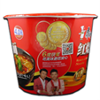 Classic Super Cup Noodles Roasted Beef 106g