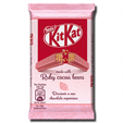 Nestle Kit Kat Ruby Cocoa Beans 41.5g