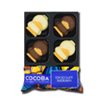 Cocoba Chocolate Ducklings 72g
