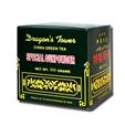 Special Gunpowder Green Tea 500g