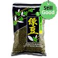 Golden Chef Mung Bean 400g