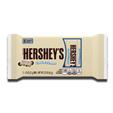 Hersheys Cookies & Cream 5 Snack 63g
