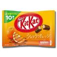 Nestlé KitKat Chocolate Orange Mini 10 99g