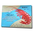Hostias de camarão Prawn Crackers 200g