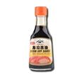 Yamasa Molho de Soja Sushi 200ml