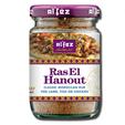 Al'fez Moroccan Ras El Hanout Spice Mix 42g