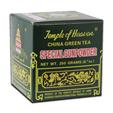 Special Gunpowder Green Tea 125g