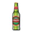 Tsingtao Cerveja Chinesa 330ml