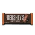 Hershey's Cookies 'N' Chocolate 40g