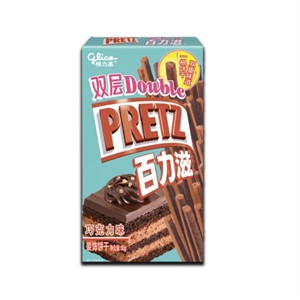 Glico Double Pretz Biscuit Chocolate Flavour 50g