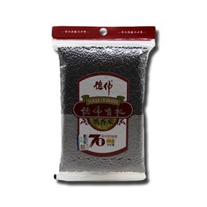 HHSD Black Rice 400g