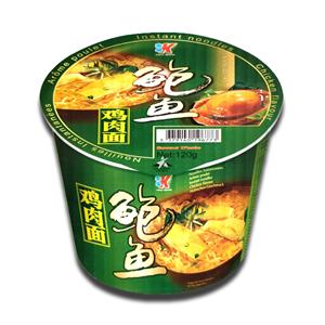 Kailo Brand Instant Bowl Chicken Flavour Noodles 120g